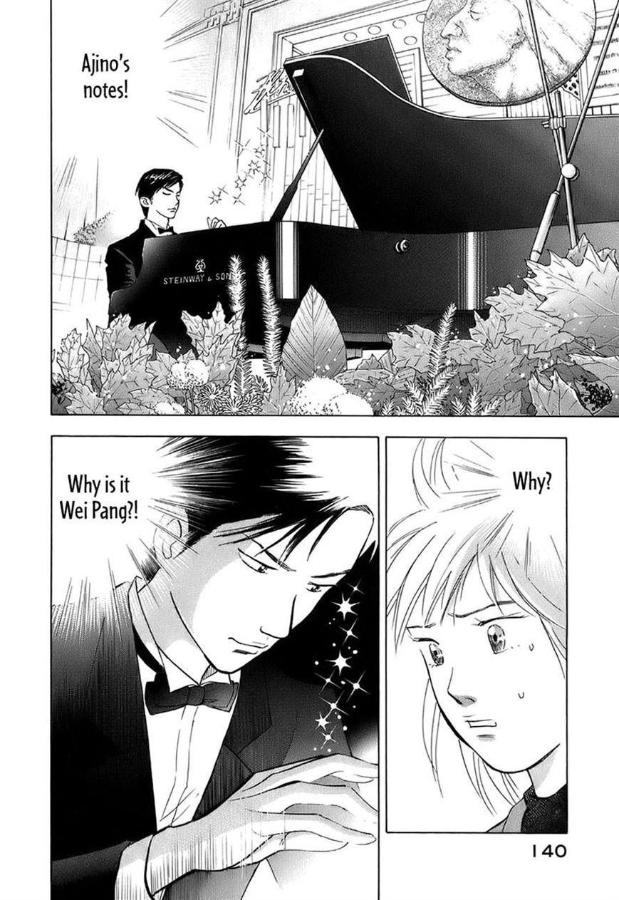 Piano no Mori 115 Page 2
