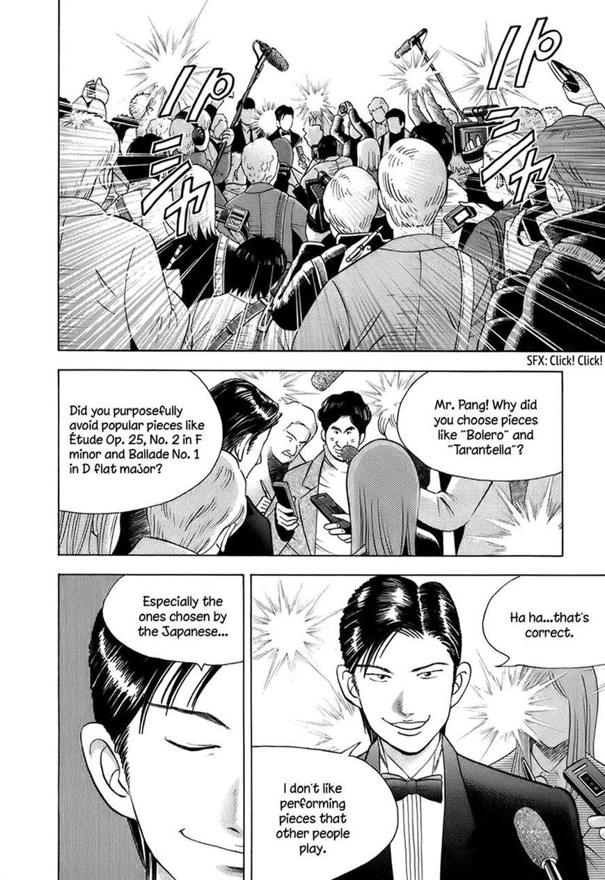 Piano no Mori 117 Page 2