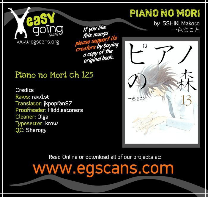 Piano no Mori 125 Page 1