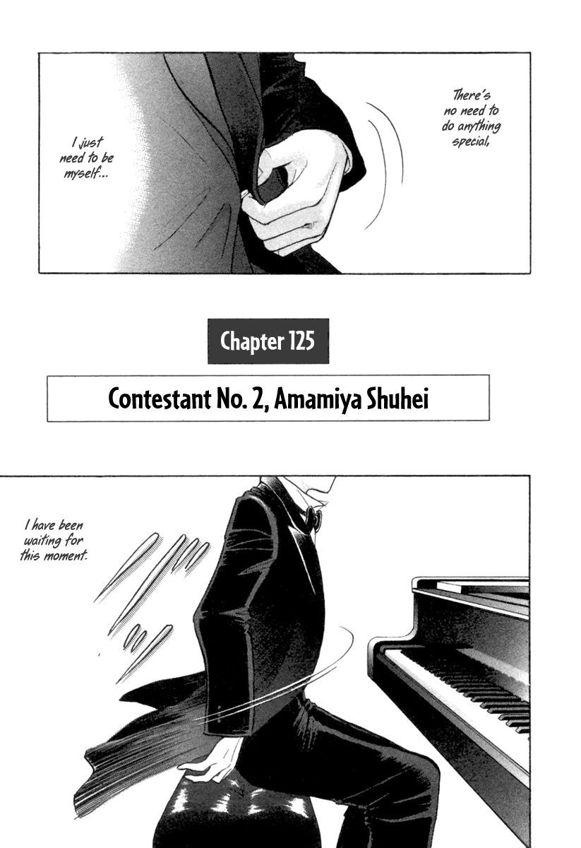 Piano no Mori 125 Page 2