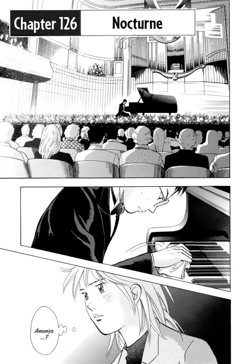 Piano no Mori 126 Page 1
