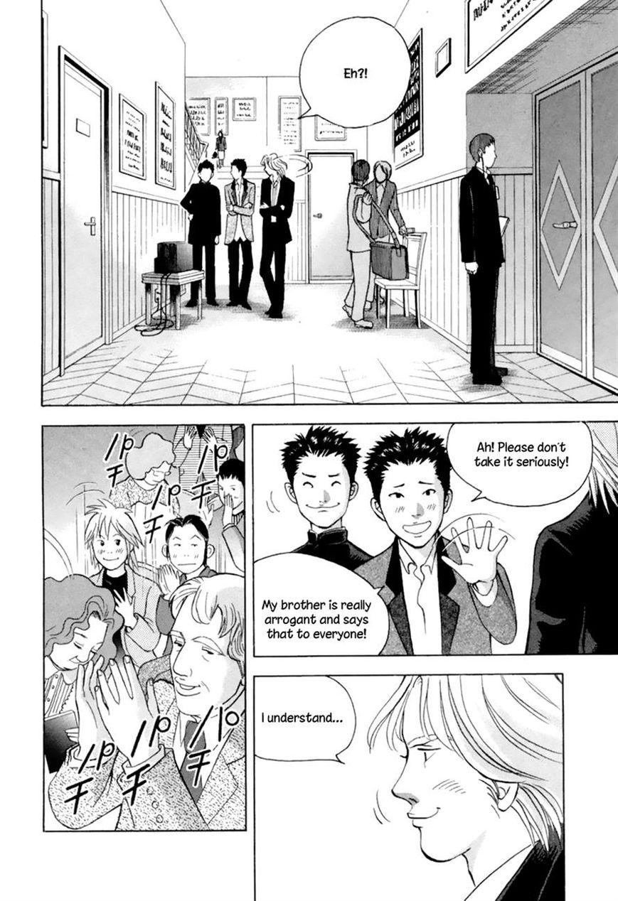 Piano no Mori 127 Page 2