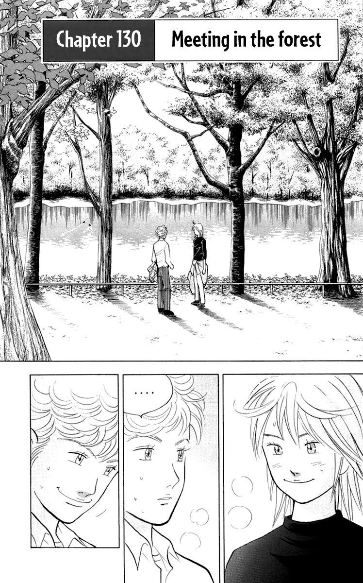 Piano no Mori 130 Page 2