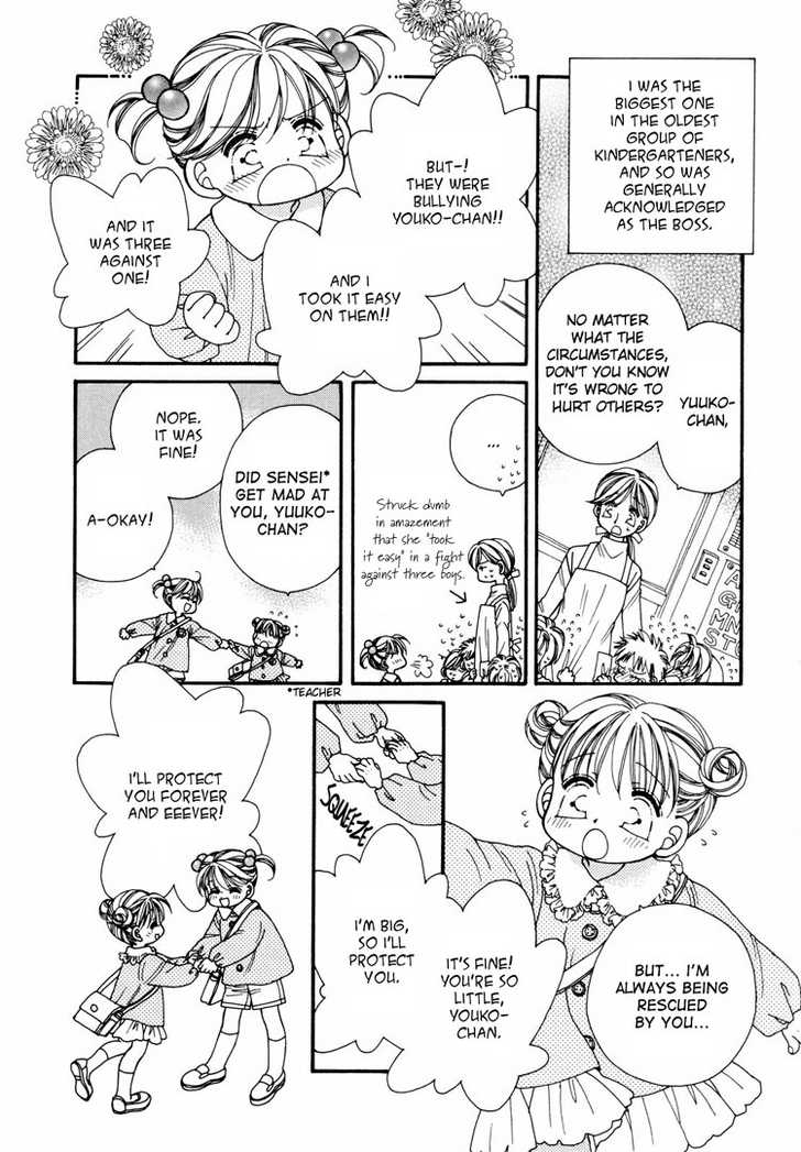 Cherish (OOTSUKA Poteto) 0 Page 2