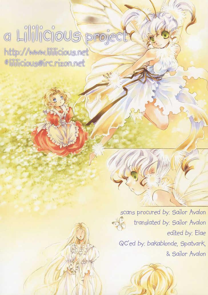 Like a Flower 0 Page 1
