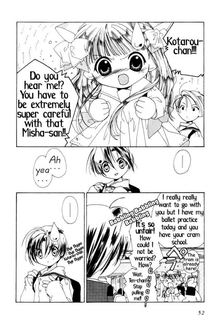 Pita-Ten 3 Page 3