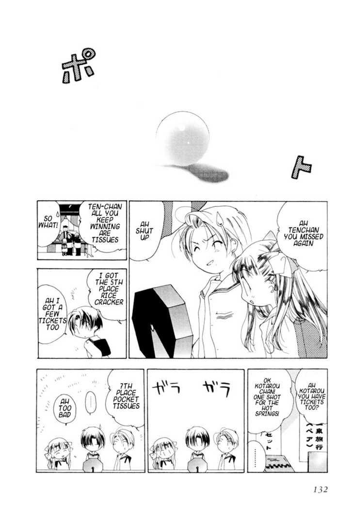 Pita-Ten 6 Page 2