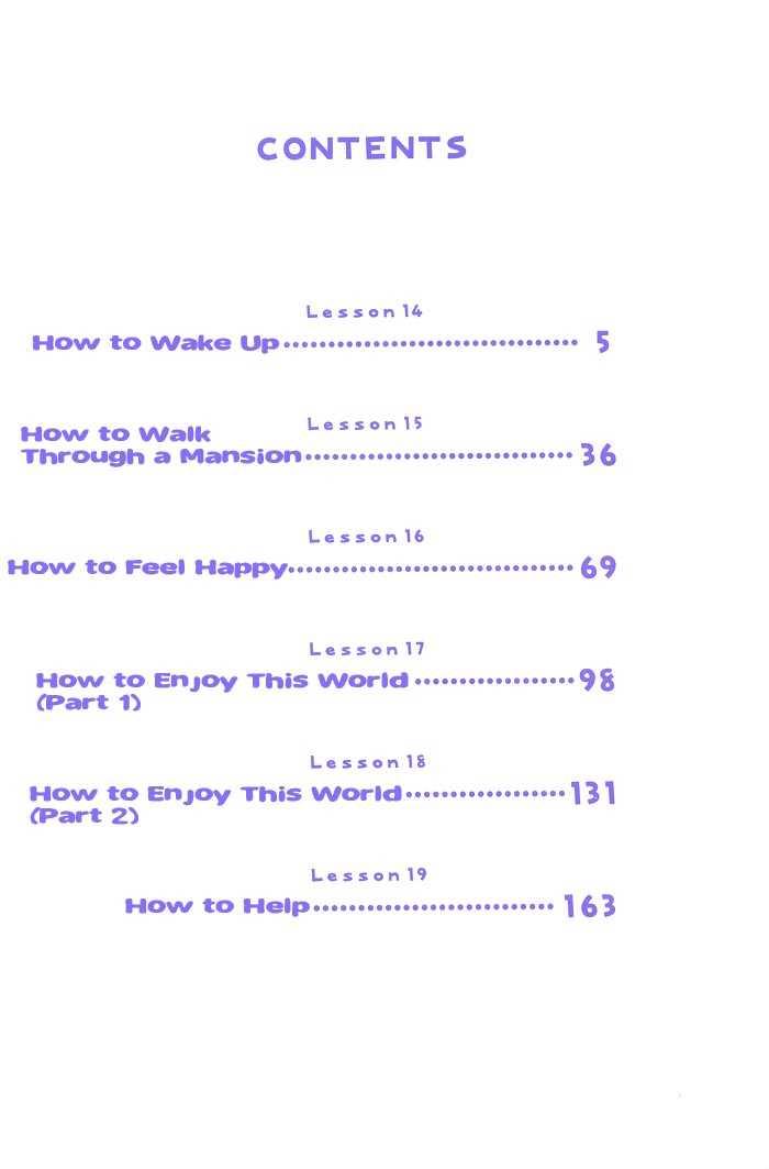 Pita-Ten 14 Page 1