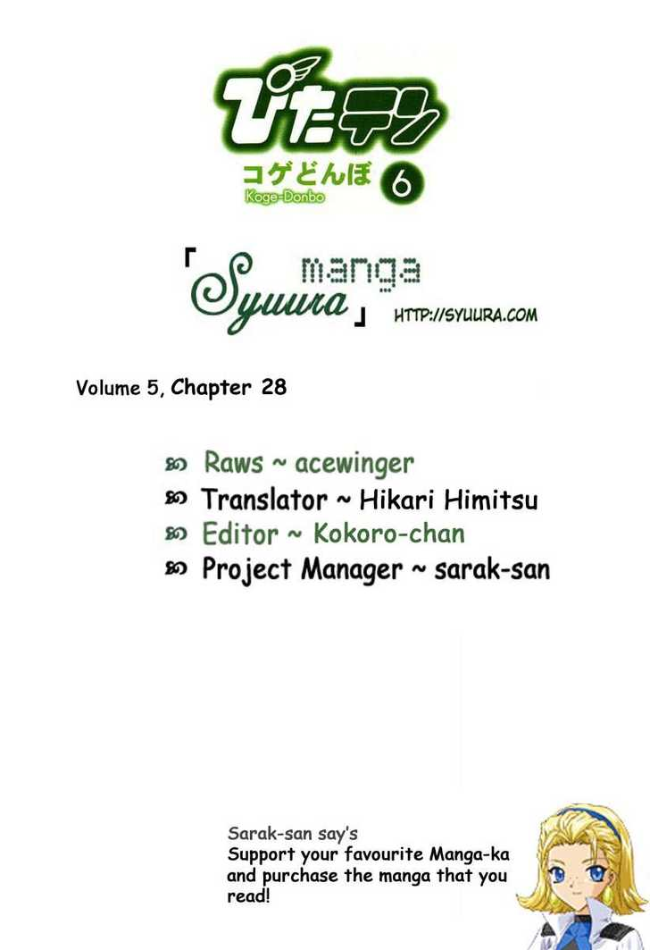 Pita-Ten 28 Page 1