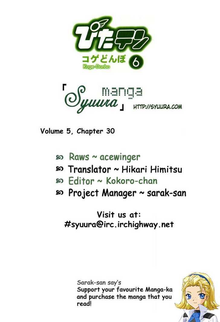 Pita-Ten 30 Page 1