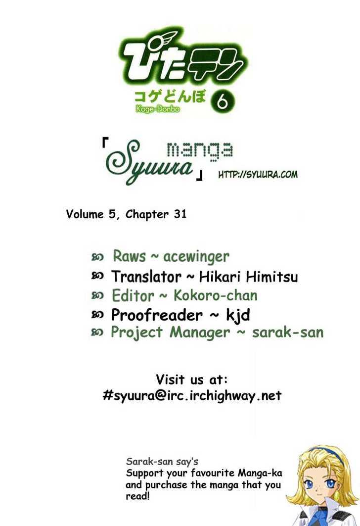 Pita-Ten 31 Page 2