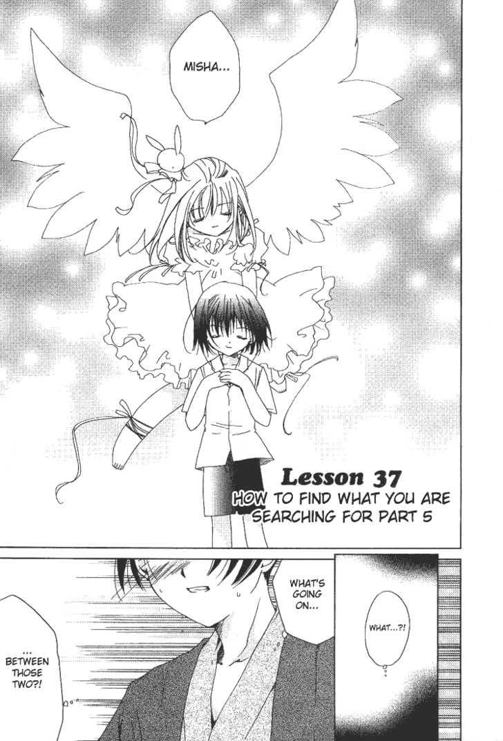 Pita-Ten 37 Page 2