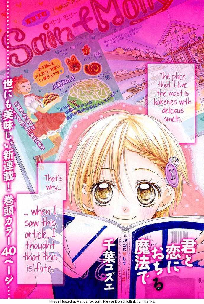 Kimi to Koi ni Ochiru Mahou de 1 Page 2