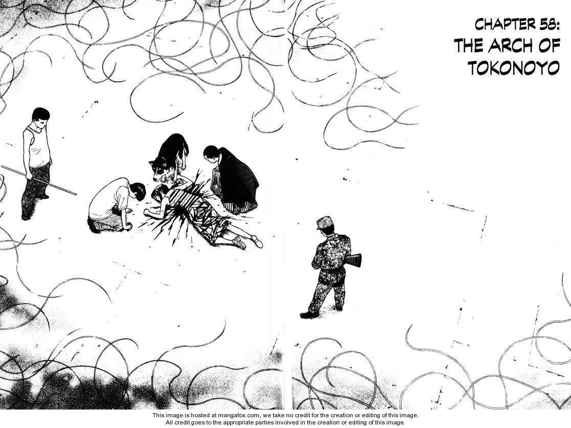 Inugami 58 Page 2