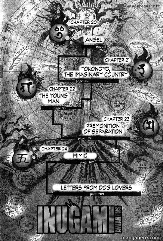 Inugami 5 Page 3