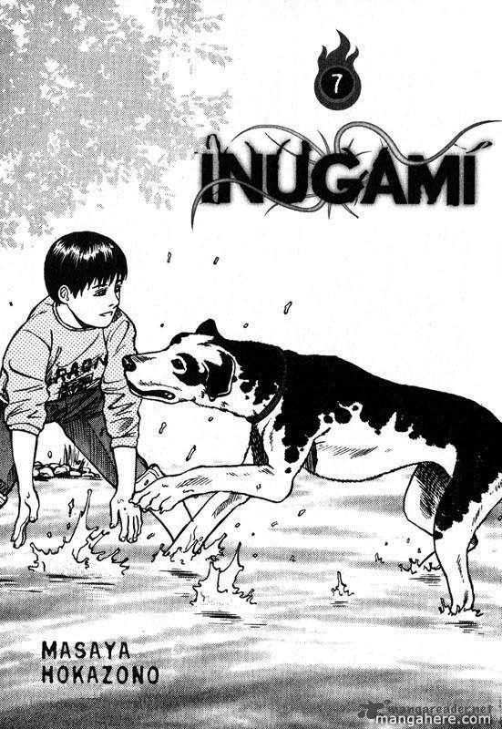 Inugami 7 Page 1