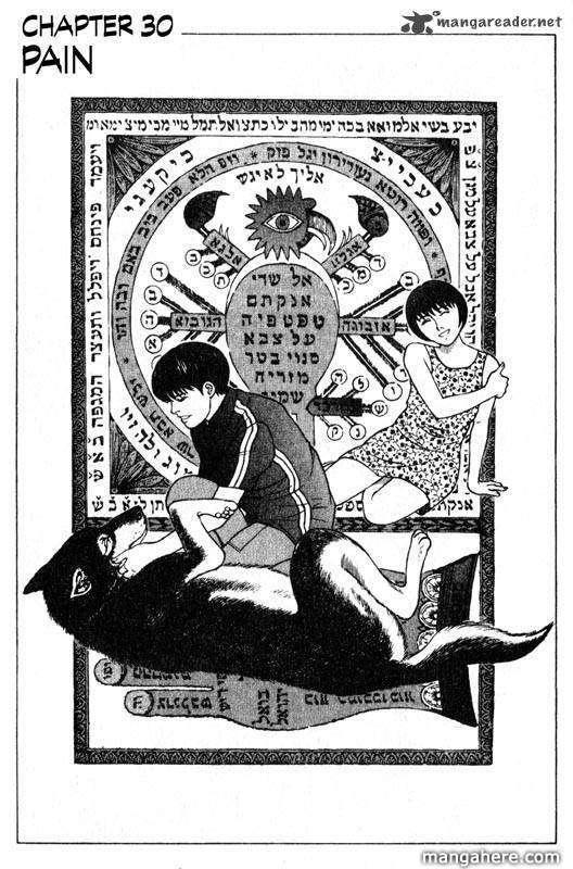 Inugami 7 Page 3