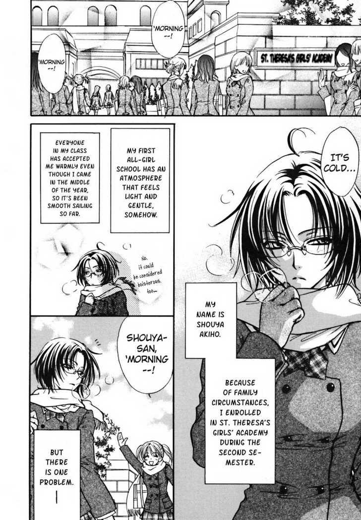 Haru Natsu Aki Fuyu 1 Page 2