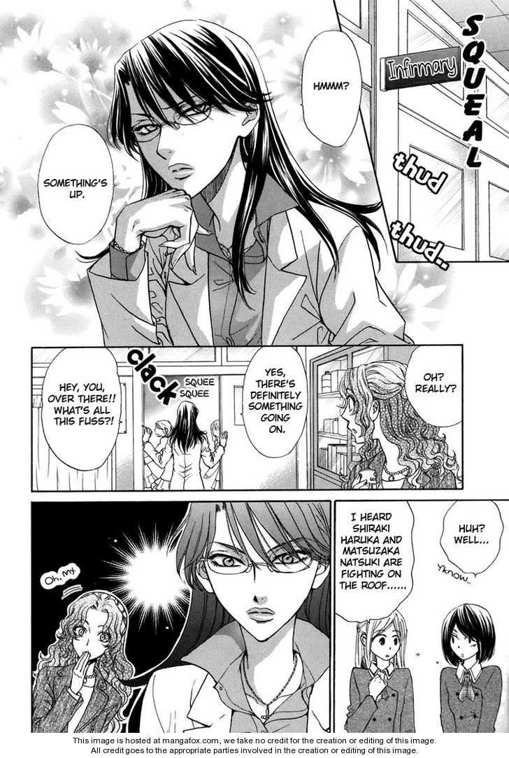 Haru Natsu Aki Fuyu 9 Page 2