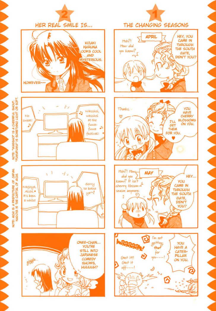 Hatsukoi Shimai 3 Page 2