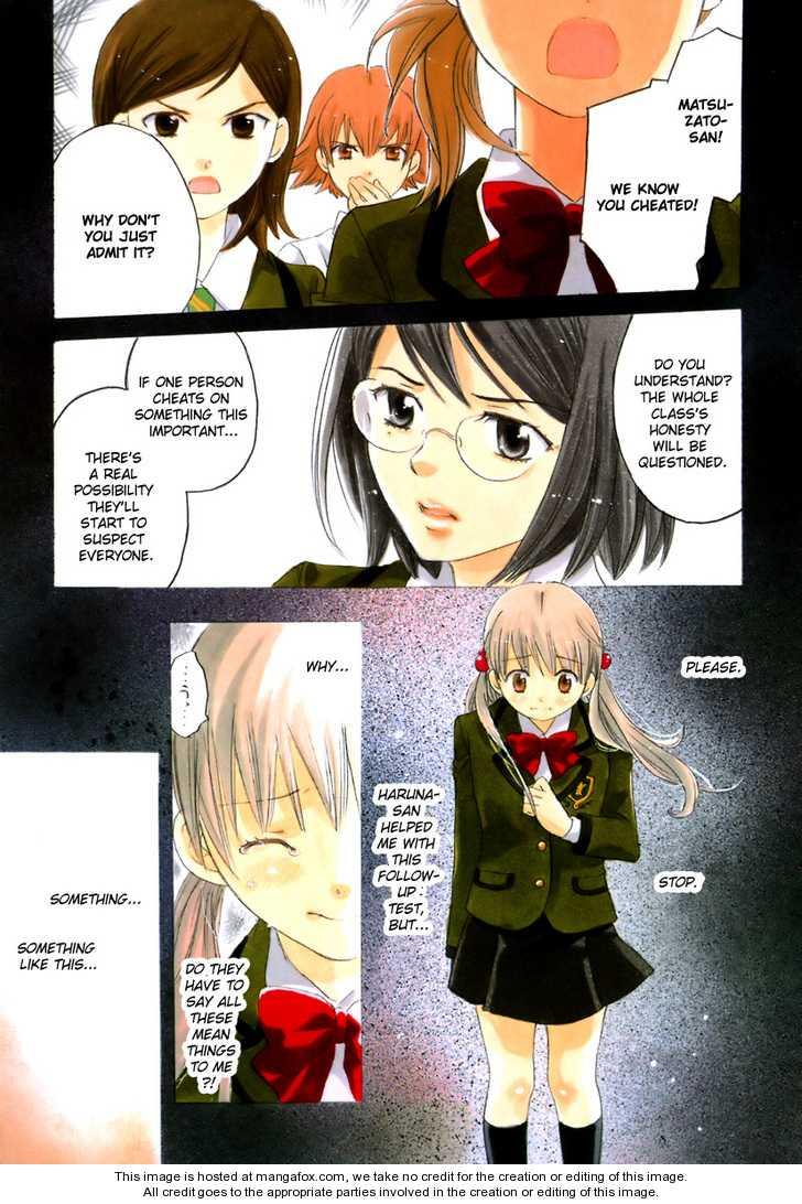 Hatsukoi Shimai 5 Page 1