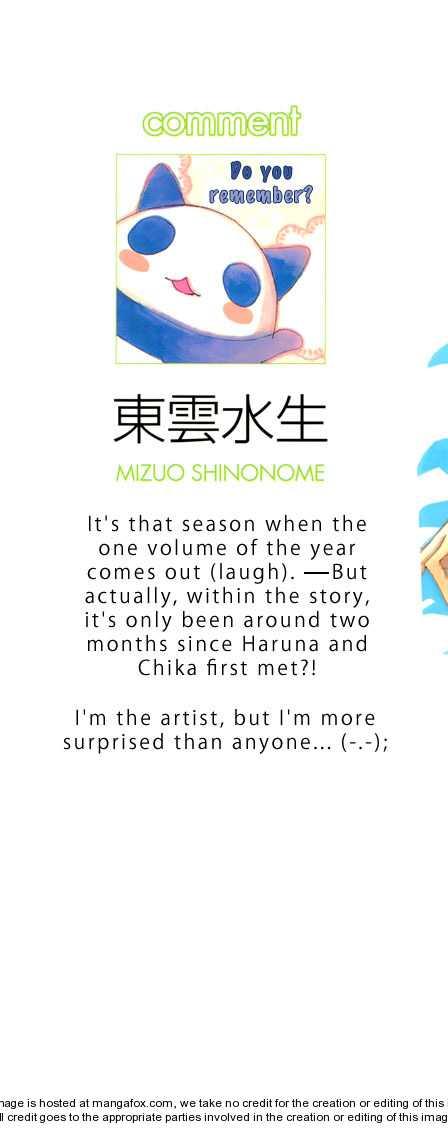 Hatsukoi Shimai 6 Page 2
