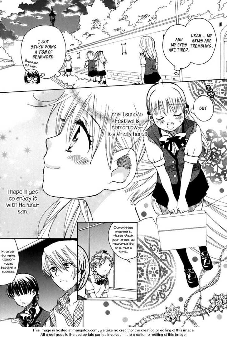 Hatsukoi Shimai 9 Page 1