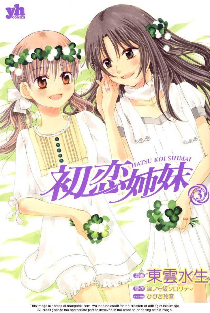Hatsukoi Shimai 10 Page 1