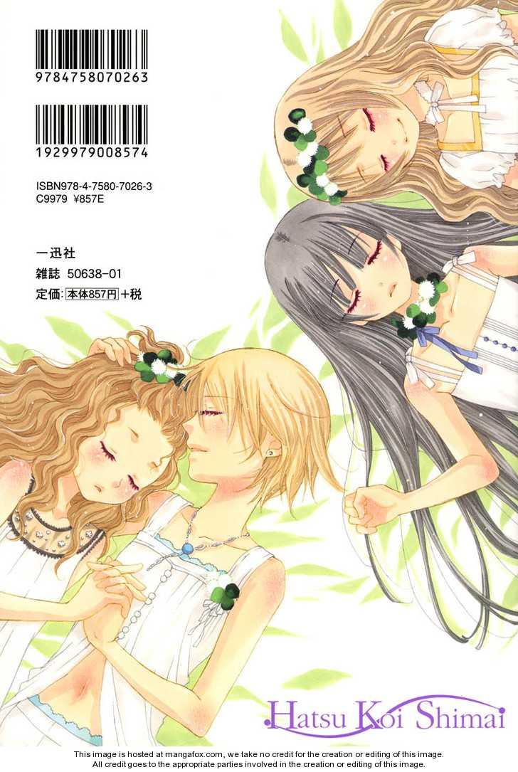 Hatsukoi Shimai 10 Page 2