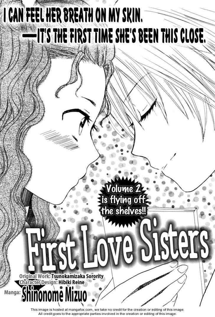 Hatsukoi Shimai 11 Page 1
