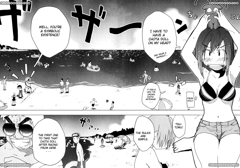 Otogi no Machi no Rena 47 Page 2