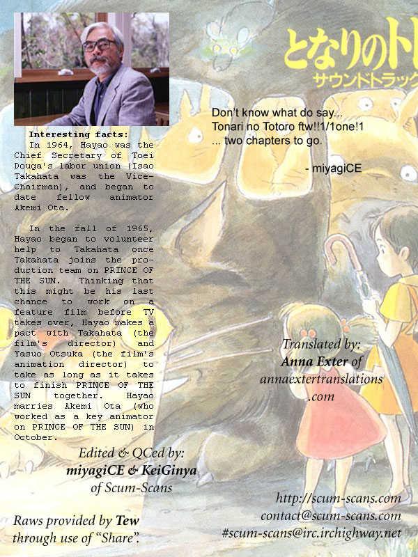 Shuna no Tabi 4 Page 1