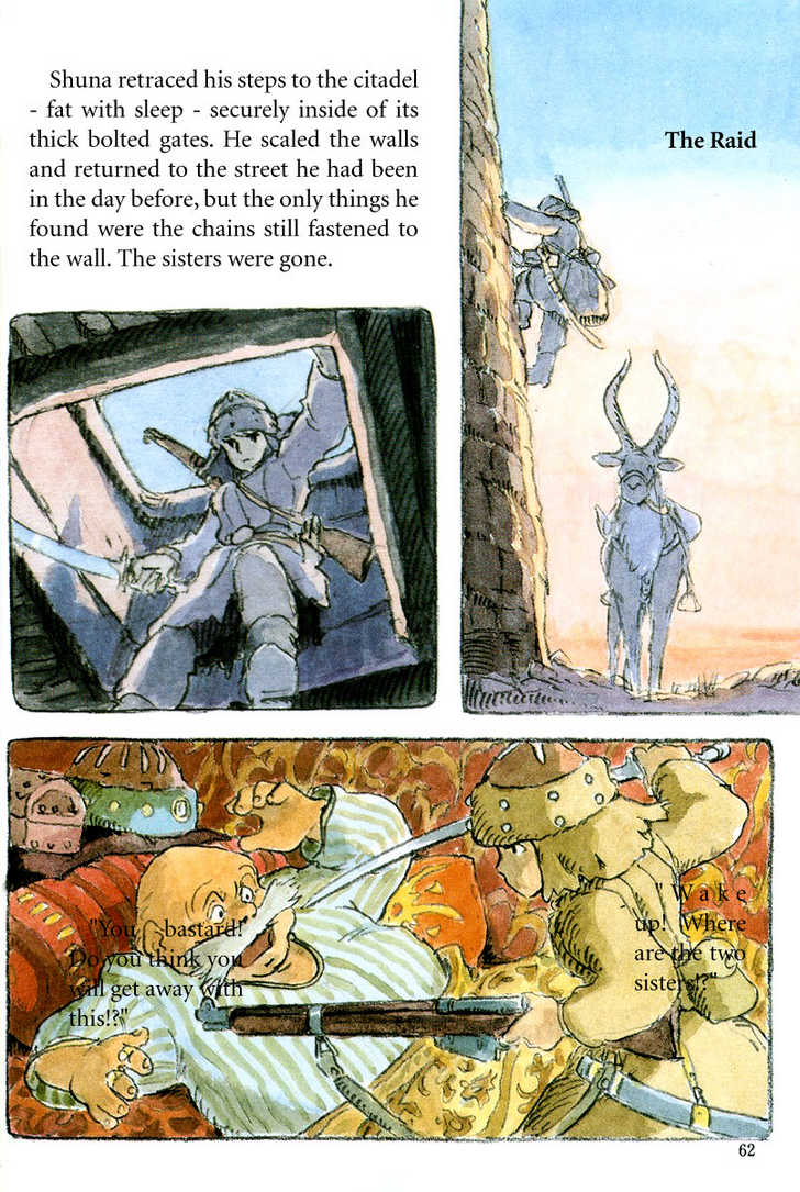 Shuna no Tabi 4 Page 2