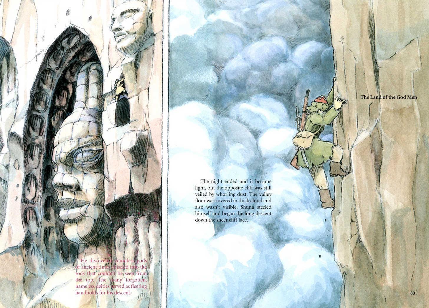 Shuna no Tabi 5 Page 2
