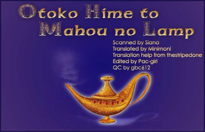 Otoko Hime to Mahou no Lamp 3 Page 2