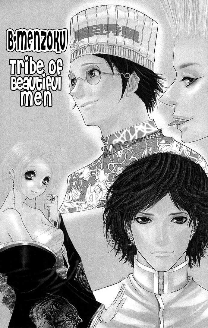 Otoko Hime to Mahou no Lamp 3 Page 4