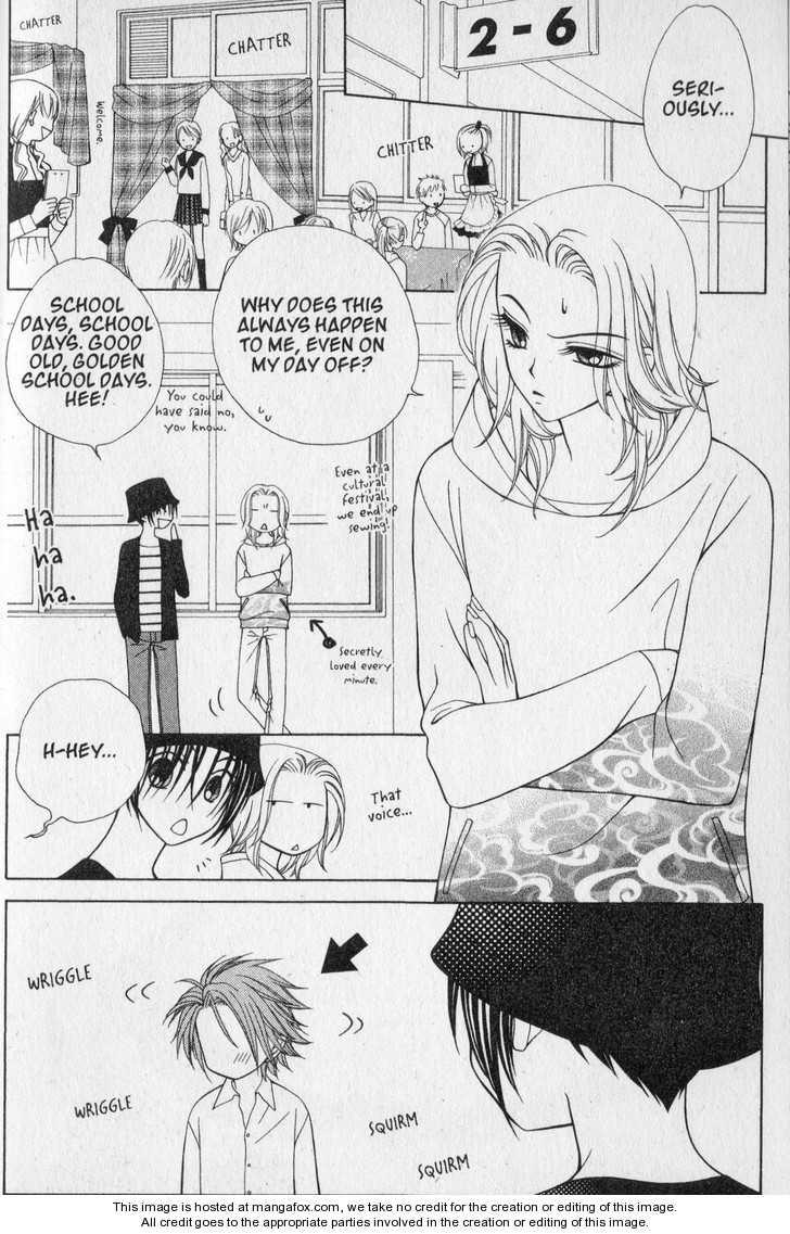 V.B. Rose 31 Page 2