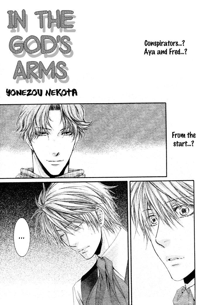 Kamisama no Ude no Naka de 6 Page 1
