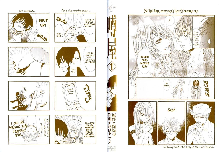 Uwasaya 1 Page 4