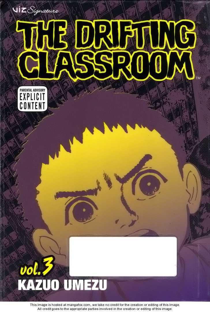 Drifting Classroom 1 Page 1