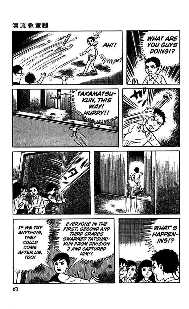 Drifting Classroom 2 Page 2