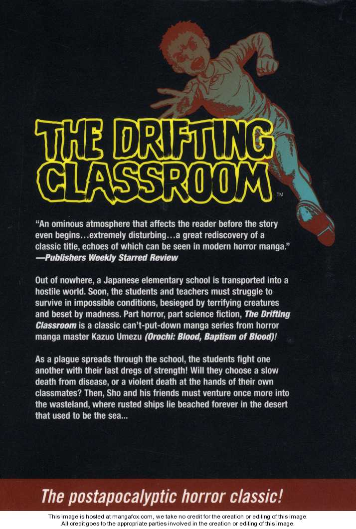 Drifting Classroom 0 Page 2