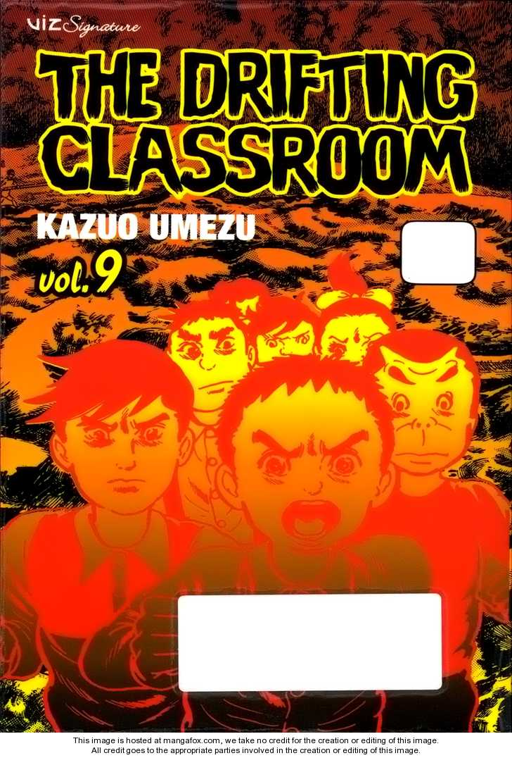 Drifting Classroom 1.1 Page 2