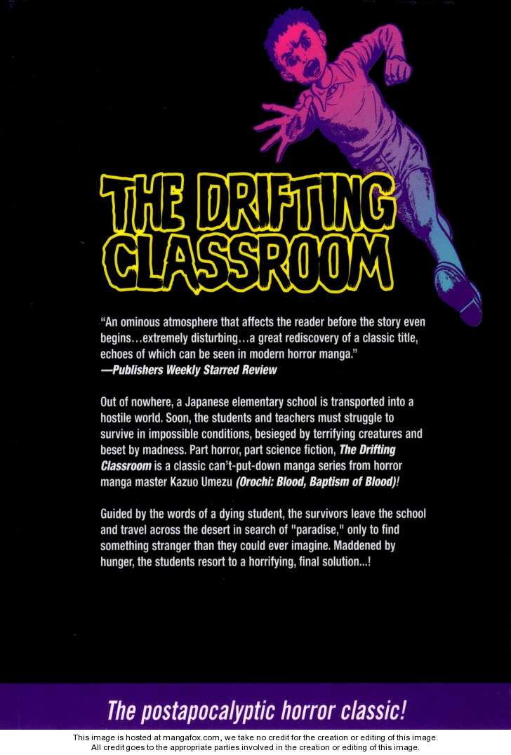 Drifting Classroom 1.1 Page 1