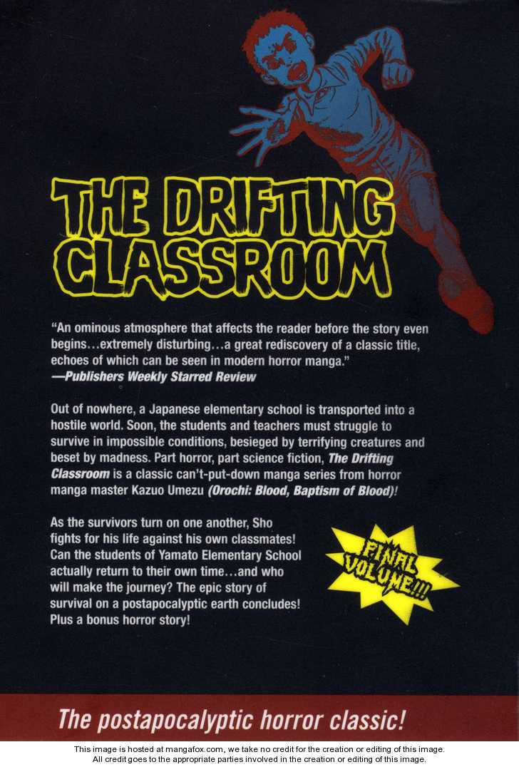 Drifting Classroom 0 Page 1