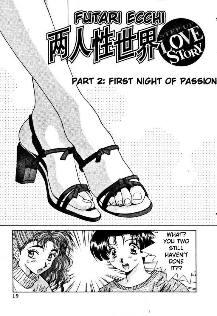 Futari Ecchi 2 Page 1