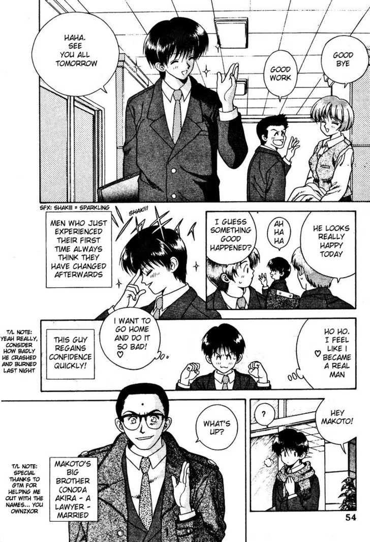 Futari Ecchi 4 Page 2