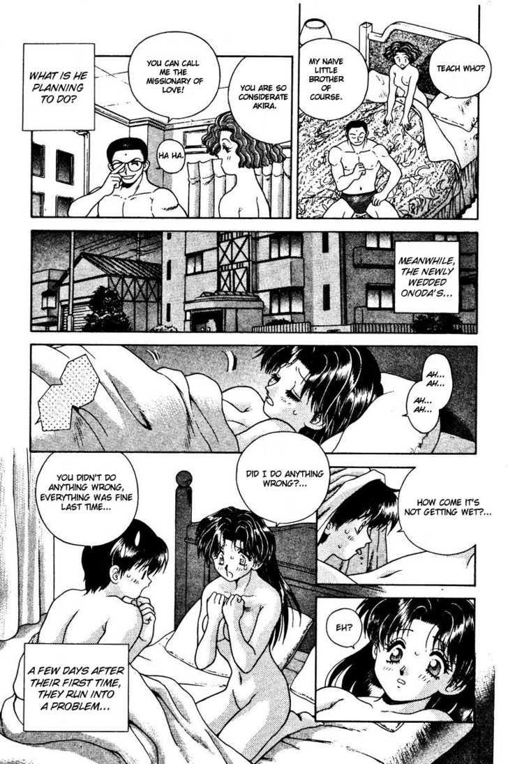 Futari Ecchi 5 Page 3