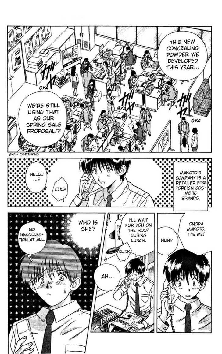 Futari Ecchi 8 Page 2