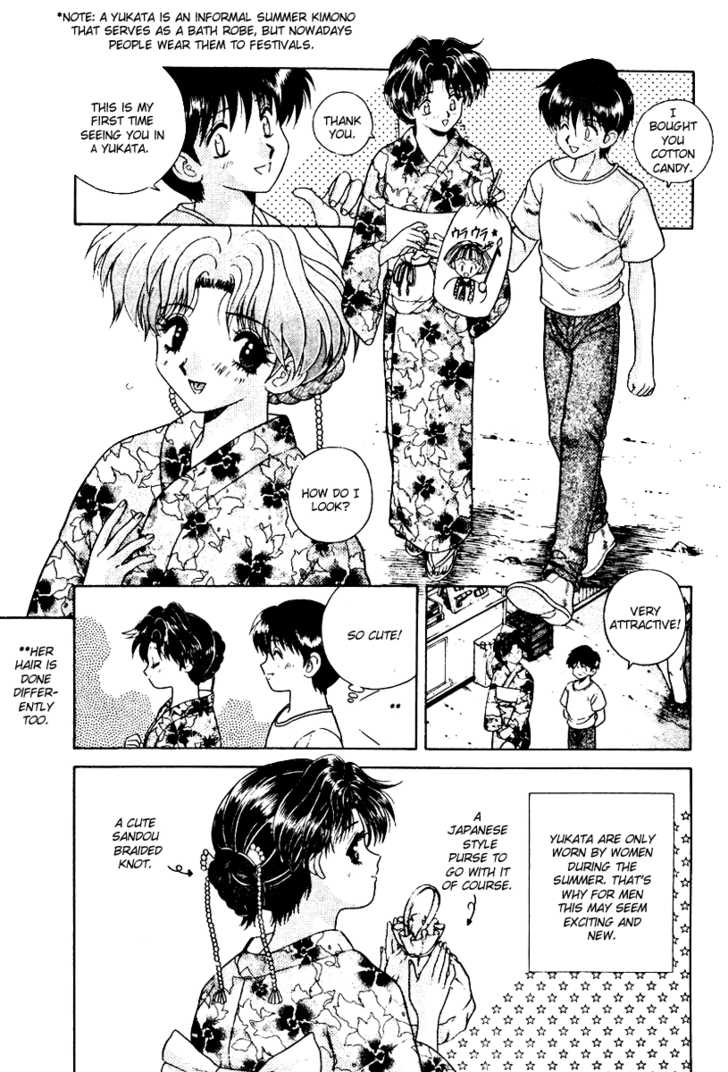 Futari Ecchi 16 Page 2